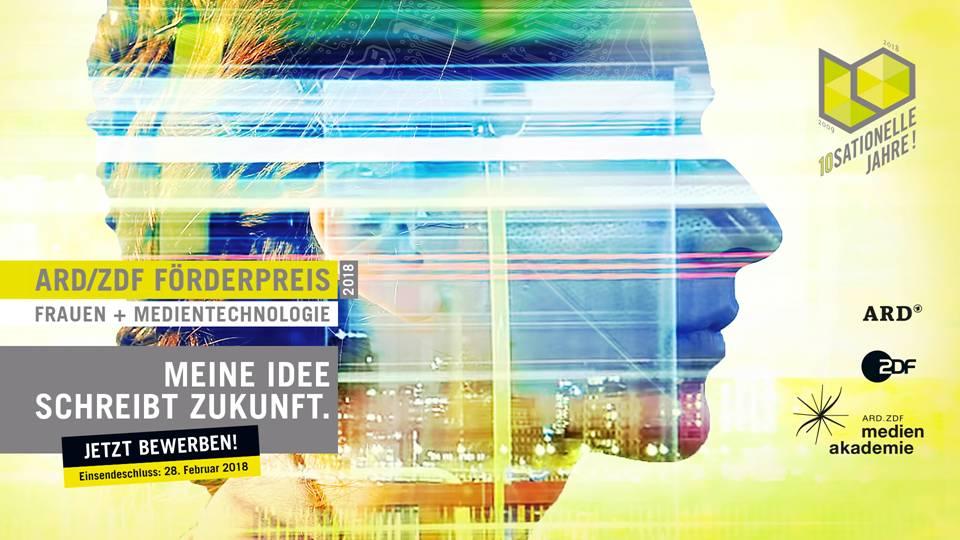 ARD/ZDF Förderpreis für Frauen in der Medientechnologie